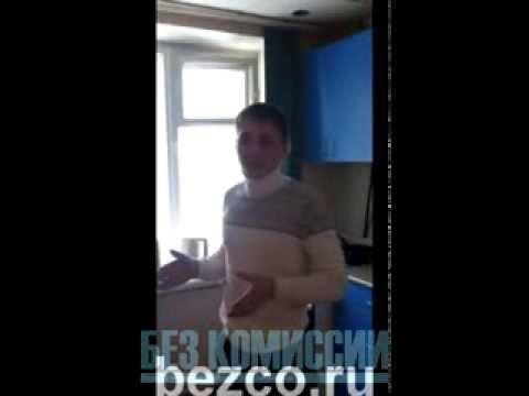 Как в с помощью bezco снять, купить комнату без комиссии без посредников от хозяина собственника