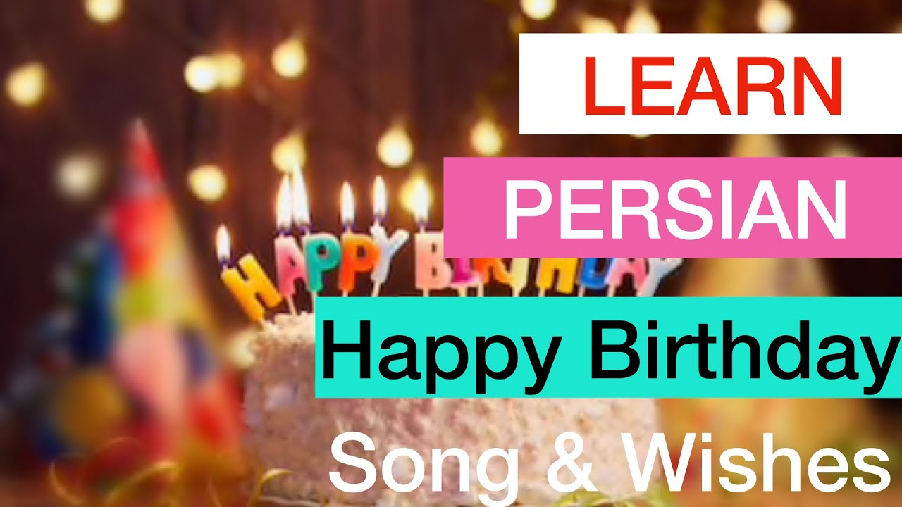 Persian Happy Birthday Song Greetings And Wishes Watch This Youtube