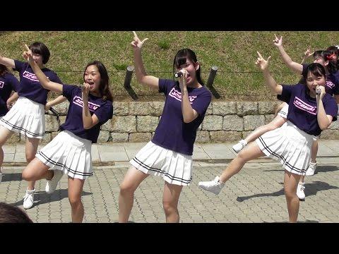 同志社大学 iCRUSH(あいくらっしゅ) 「プリプリSUMMERキッス」 城天アイドルストリートVol.16