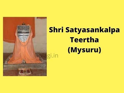 Shri Styasankalpateertha | Mysore | Shri Uttaradi Matha