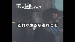 "歌:安田南 作詞:福田みずほ 作曲:樋口康雄 ""Akai Tori Nigeta? "" 197..."