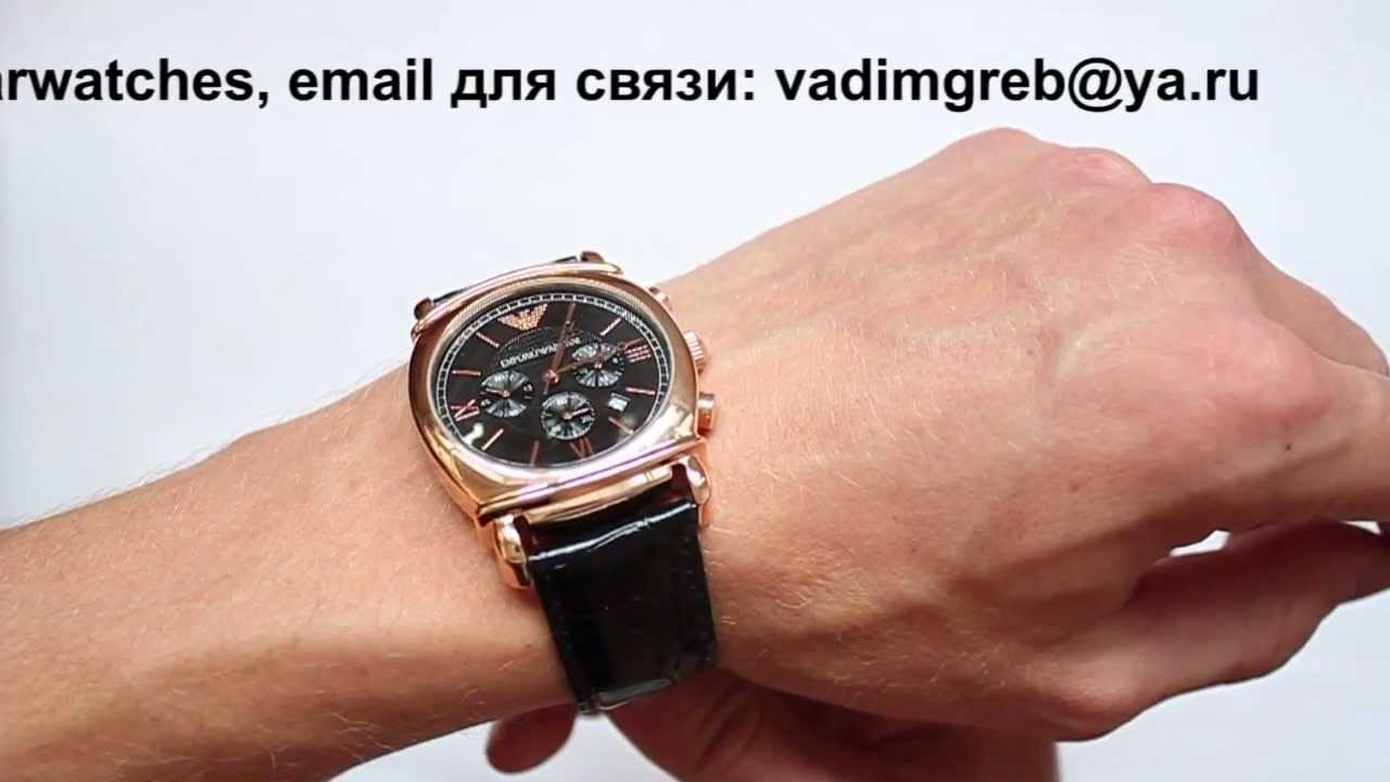 Emporio armani часы фото