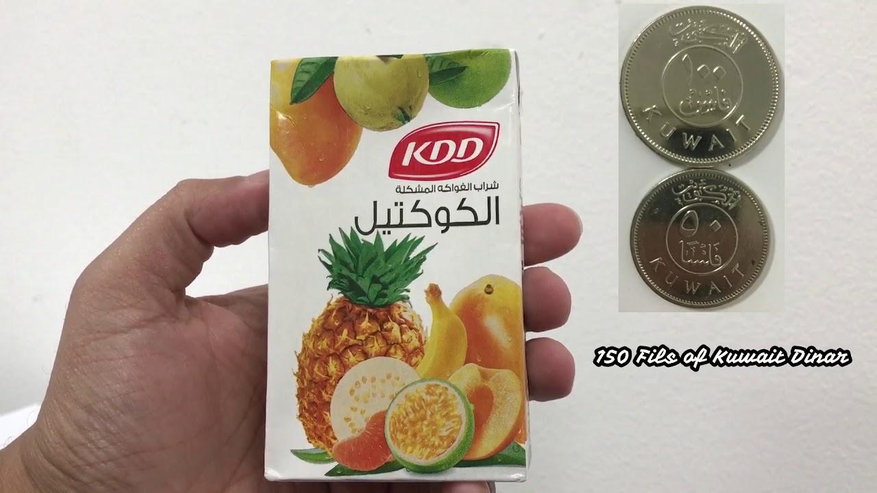 KDD Cocktail Fruit Juice Drink Review