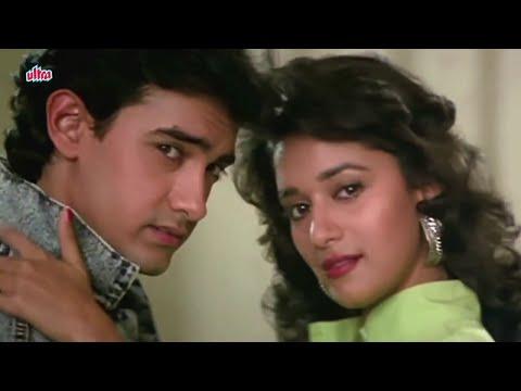 Hum Pyar Karne Wale   Madhuri Dixit, Aamir Khan, Dil, Romantic Photos