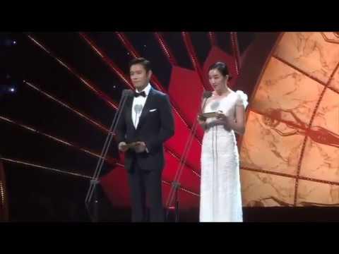 Soo Ae at Blue Dragon Awards 2017