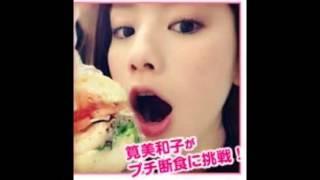 元テラハの筧美和子さんが、ファスティングダイエットを実践⇒ http://xn...
