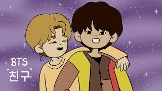 Download Mp3 Bts Animation - Friends!!