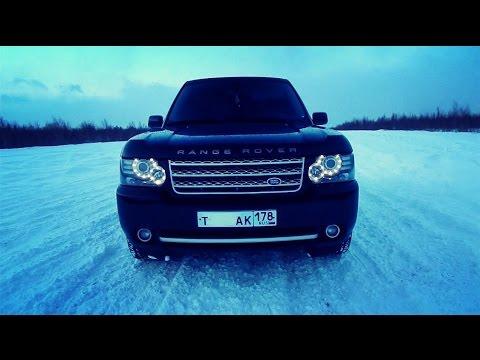 Range Rover от