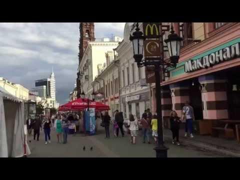 Pedestrian street in Kazan, Russia