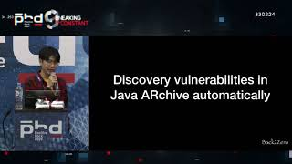 Черная дыра в Java