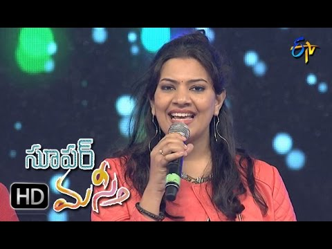Bavalu Sayya Song | Geetha Madhuri Performance | Super Masti | Tenali | 2nd April 2017 | ETV Telugu