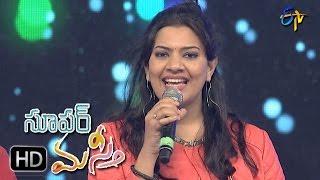 Bavalu sayya Song | Geetha Madhuri Performance | Super Masti | Tenali | 2nd April 2017 | ETV Telugu