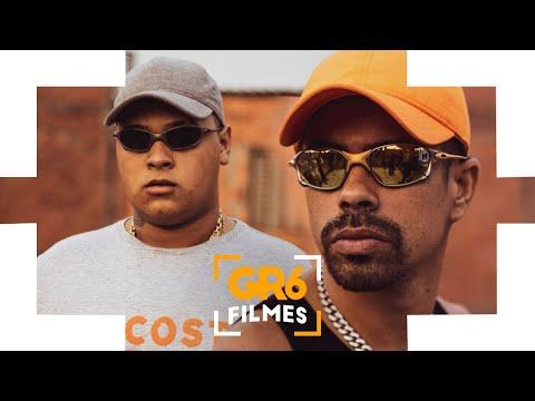 MC Neguinho Do Kaxeta E MC Ryan SP - Eu Sou O Funk (GR6 Explode) DJ Pedro