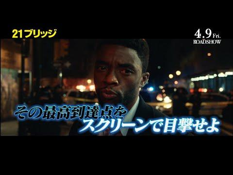 60秒スペシャル映像解禁!