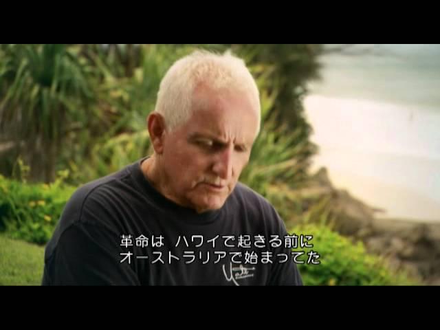 映画『ゴーイング・バーティカル』予告編