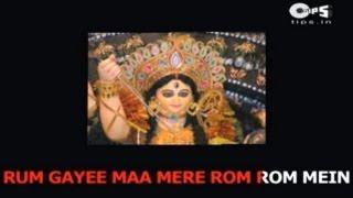 Rum Gayee Maa Mere Rom Rom Mein with Lyrics - Narendra Chanchal - Mata Jagran - Sing Along