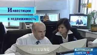 видео Бухгалтерский учет инвестиционной недвижимости в 2013 году