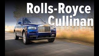 Rolls-Royce Cullinan - самый роскошный внедорожник в мире | Тест-драйв от Авто 24