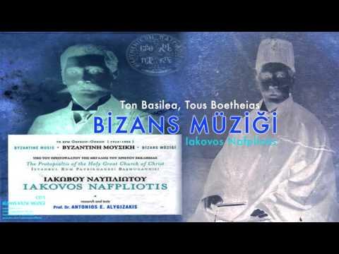 Iakovos Nafpliotis - Ton Basilea  [ Bizans Kilise Müziği 5 © 2008 Kalan Müzik ]