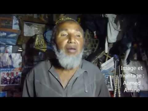 ANJOUAN - COMORES   :  Le trésor de Soulaimane Abdou Rakib  dit  ENRICO