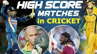 Cricket Records - Top 5 High Scoring Matches in ODIs