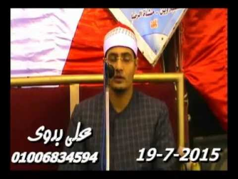 الشيخ السيد محمد عبدالوهاب الطنطاوى سورة الكهف ومريم برقين ...