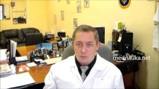 видео Бемитил
