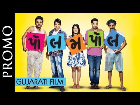 Download Promo : Polam Pol - Superhit Urban Gujarati Comedy Film 2016 - Jimit Trivedi