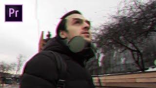 эффект VHS в Adobe Premiere Pro. Эффект старой пленки БЕЗ ПЛАГИНОВ и After Effects