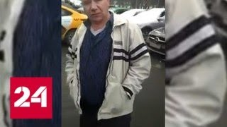 Таксист который наехал на пешеходов в МОСКВЕ арестован на 2 месяца  МОСКВА 24