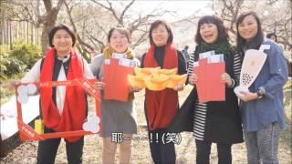 春水堂2015羊年拜年影片