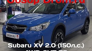 Рестайлинговый Subaru XV 2016 2.0 (150 л. с.) 4WD CVT ZD- видеообзор