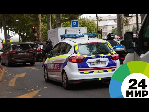 Взрыв в Лионе: личность подозреваемого установлена - МИР 24