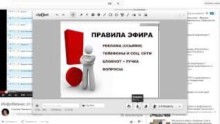 Как сделать скриншот экрана компьютера (Clip2Net).