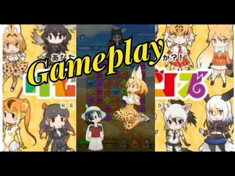 Gameplay Kemono Friends Mobile Puzzle Game