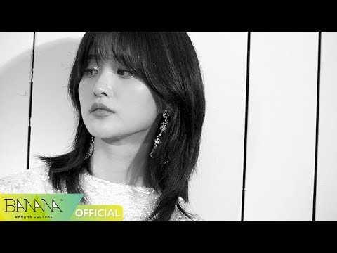 EXID(이엑스아이디) - 'ME&YOU' SPOILER VIDEO #4. JEONG HWA