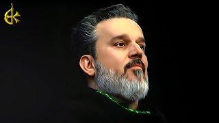 ياحسين جينا | الرادود باسم الكربلائي