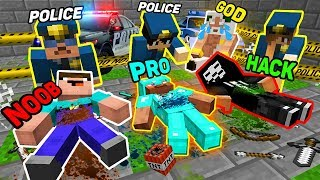 Minecraft NOOB vs PRO vs HACKER vs GOD : POLICE ARE LOOKING FOR THE CRIMINAL! MINECRAFT