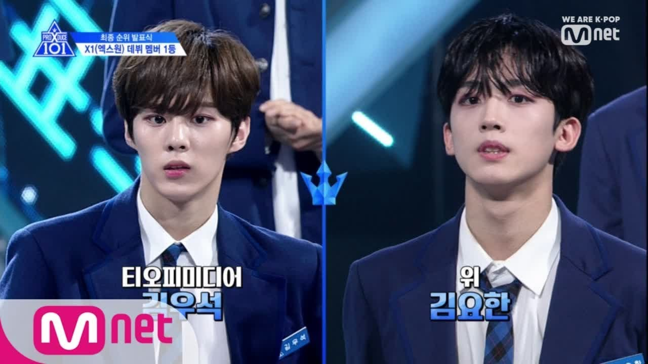 Mnet Gives Public Apology & Explanation For Alleged