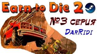 Страшные машины 2 - earn to die 2 - заработать, чтобы умереть #1