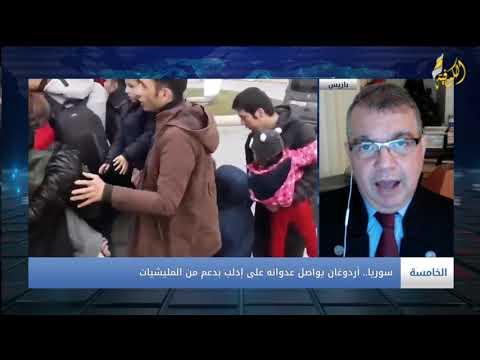 سوريا.. أردوغان يواصل عدوانه على إدلب بدعم من المليشيات   الخامسة
