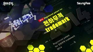 (주)승리 천하무적  NBR장갑 /PUD장갑/각종 특수…