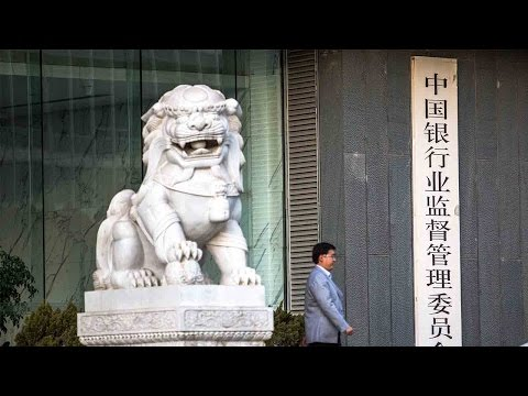 China's banking watchdog issues more fines on financial institutes