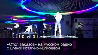 Парк ледяных скульптур