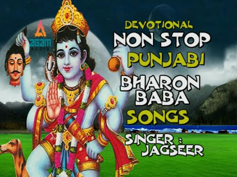 Bharon Baba Punjabi Non Stop Song Jass  By Jagseer |  Official