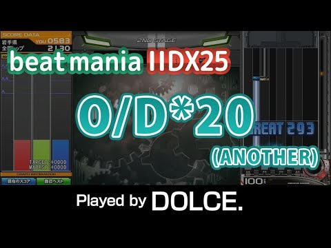 O/D*20 (A) MAX-9 & PERFECT / played by DOLCE. / beatmania IIDX25 CANNON BALLERS