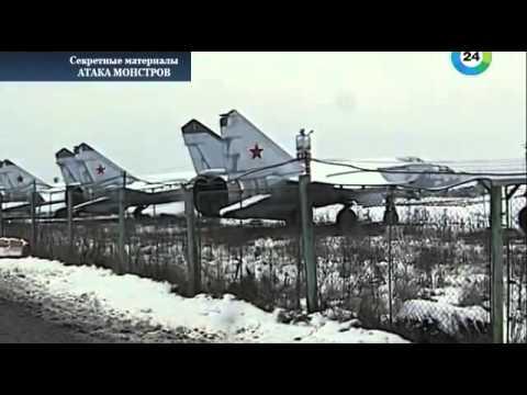 ЦРУ в панике Тайна Каспийского монстра Гибель шестого флота США Секретные материалы
