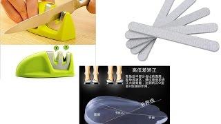 Точилка для ножей/Силиконовые ортопедические стельки/пилочки для ногтей(НЕ ОТКЛАДЫВАЙТЕ НА ЗАВТРА ТО, ЧТО МОЖНО КУПИТЬ СЕГОДНЯ ПОТОМУ ,ЧТО ЗАВТРА ВСЕГДА ДОРОЖЕ, ЧЕМ ВЧЕРА. -----------------..., 2016-09-01T18:26:54.000Z)