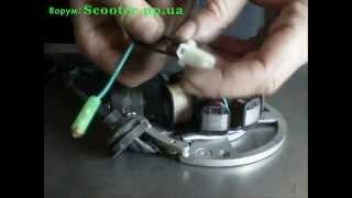 Yamaha Подключаем коммутатор  5 проводов к генератору 6 проводов