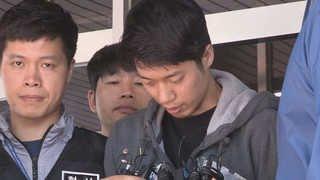 법원 '안산 토막살인' 조성호에 무기징역 선고